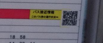 DSC_4886.JPG