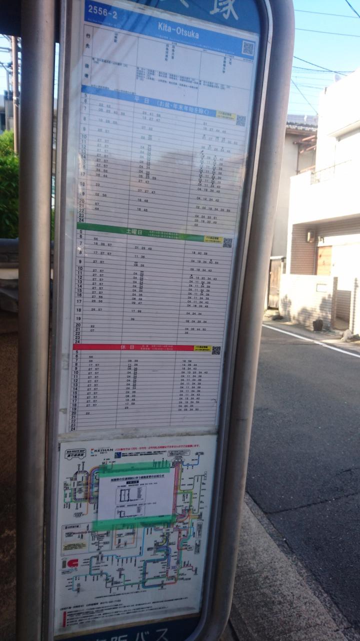 bus-DSC_4886.jpg