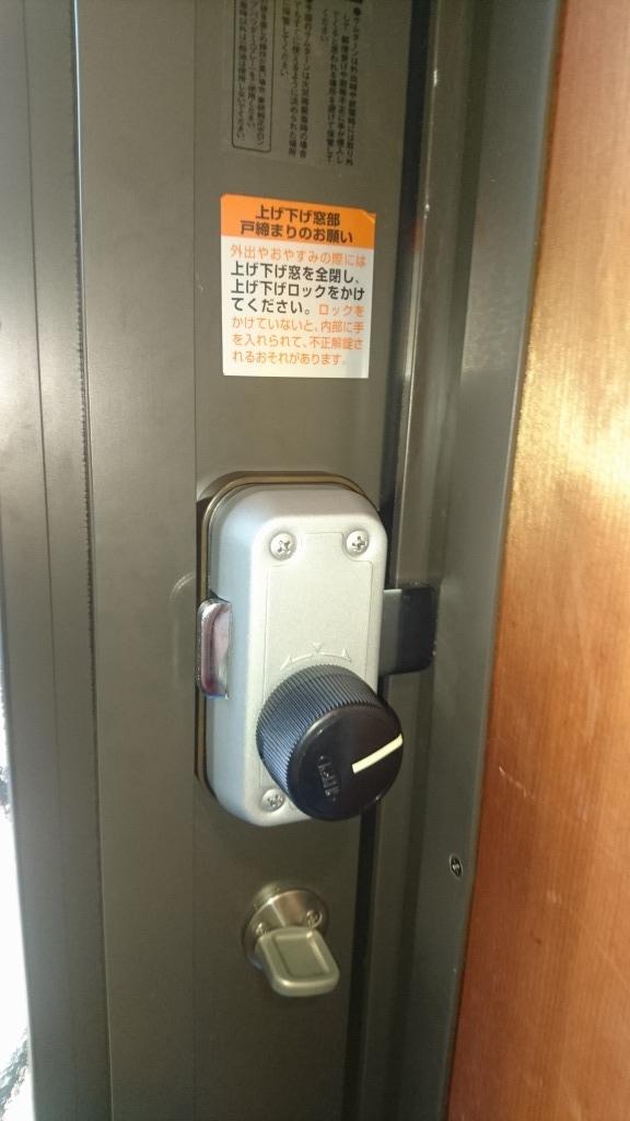 key-DSC_5895.jpg