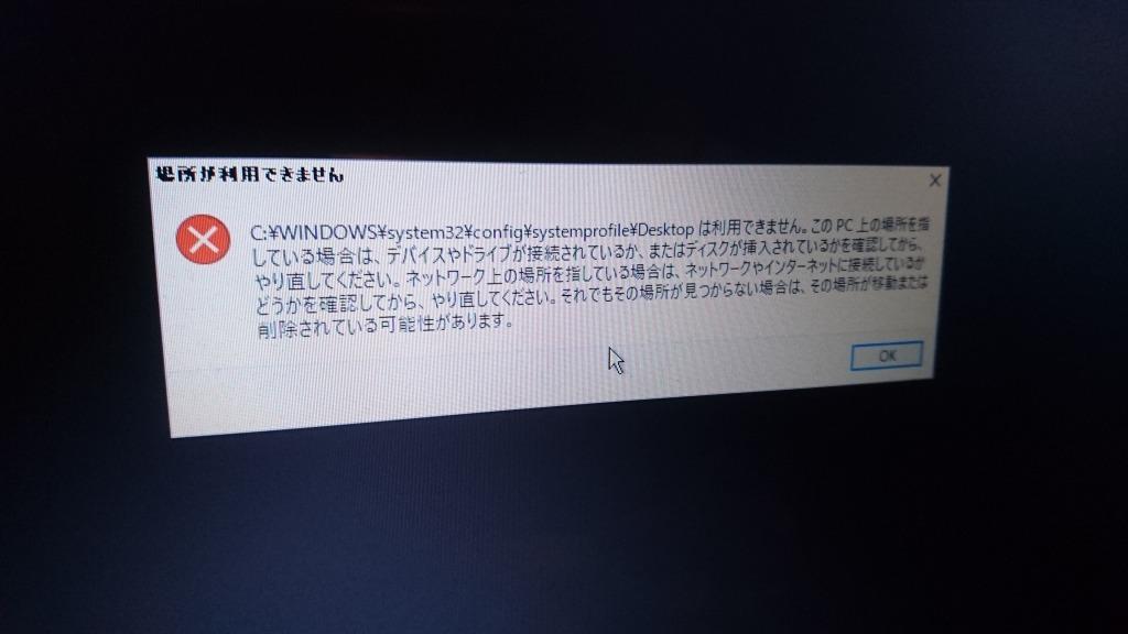 tkbs-DSC_5854.jpg